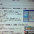 2012-09-12_16-32-08_398