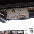 DSCN9669.JPG