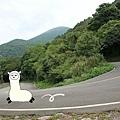 小編的巴拉卡公路初體驗! don1don 動一動 (11).jpg