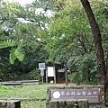 小編的巴拉卡公路初體驗! don1don 動一動 (21).jpg