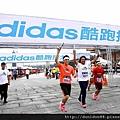 adidas接力賽 明星素人大混戰 (28).jpg