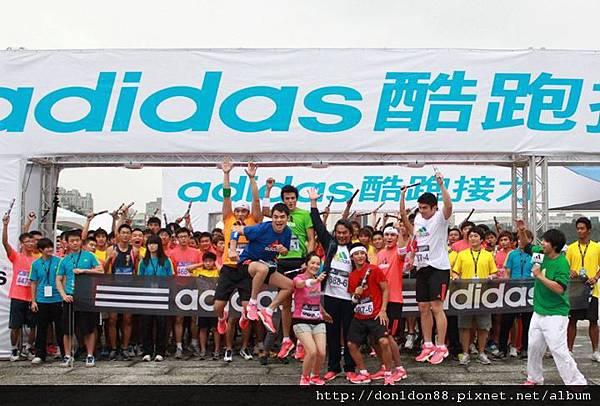 adidas接力賽 明星素人大混戰.jpg
