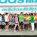 adidas 酷跑接力管他甚麼棒,下一棒就是你 (19).jpg