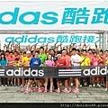 adidas 酷跑接力管他甚麼棒,下一棒就是你 (20).jpg