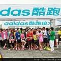adidas 酷跑接力管他甚麼棒,下一棒就是你 (27).jpg