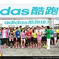 adidas 酷跑接力管他甚麼棒,下一棒就是你 (28).jpg