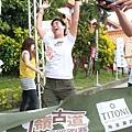 草嶺古道 山中狂奔挑戰賽 - don1don 動一動 www.don1don.com.jpg