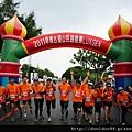 草嶺古道 山中狂奔挑戰賽 - don1don 動一動 www.don1don.com (7).jpg