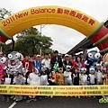 亞洲最大的『New Balance動物園路跑賽』歡樂開跑 (21).jpg