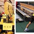 2011東吳國際超級馬拉松,低溫大挑戰 (3).jpg