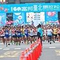 2011富邦台北馬拉松,12萬大軍來勢洶洶! (2).jpg