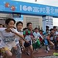 2011富邦台北馬拉松,12萬大軍來勢洶洶! (13).jpg