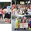 2011富邦台北馬拉松,12萬大軍來勢洶洶! (18).jpg