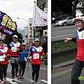 2011富邦台北馬拉松,12萬大軍來勢洶洶! (28).jpg