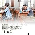 人物專訪】-『活著就是要不停挑戰-賴曉春』 (21).jpg