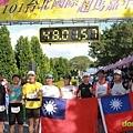 台北國際超馬嘉年華─亞洲第一次48小時賽篇 (28).jpg