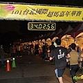 台北國際超馬嘉年華─亞洲第一次48小時賽篇 (32).jpg