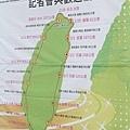 【主題活動】-「關家良一長跑環台感恩之旅─day 1」