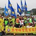 【主題賽事】-『2012 新北市萬金石國際馬拉松,向著細雨迷霧的海岸奔馳吧!』 (23)