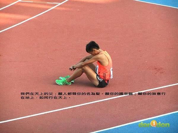 【人物專訪】-『台灣馬拉松的黑色閃電─蔣介文』 (22)