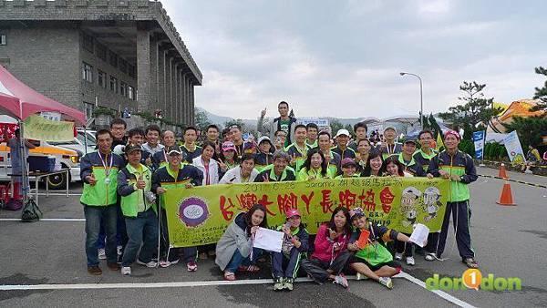 【人物專訪】-『台灣馬拉松的黑色閃電─蔣介文』 (24)