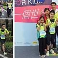 【主題賽事】-『ASICS城市路跑賽,享受一家歡樂時光』 (10)