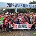 【主題賽事】-『ASICS城市路跑賽,享受一家歡樂時光』 (19)