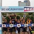 【主題賽事】-『ASICS城市路跑賽,享受一家歡樂時光』 (20)
