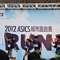 【主題賽事】-『ASICS城市路跑賽,享受一家歡樂時光』 (22)