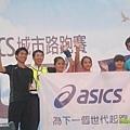 【主題賽事】-『ASICS城市路跑賽,享受一家歡樂時光』 (27)