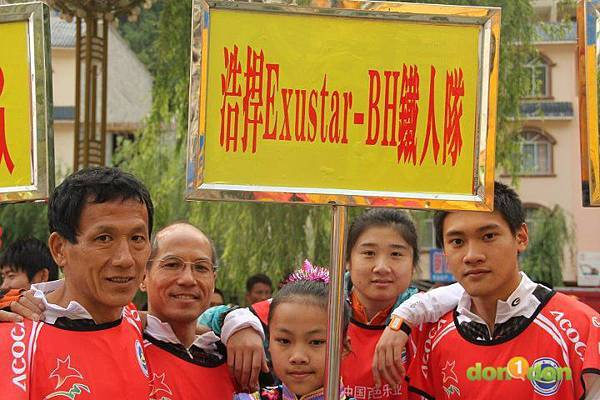 【主題賽事】-『台灣浩捍鐵人隊 - 第五屆中國百色樂業國際山地戶外運動挑戰賽 day 1』 (2)