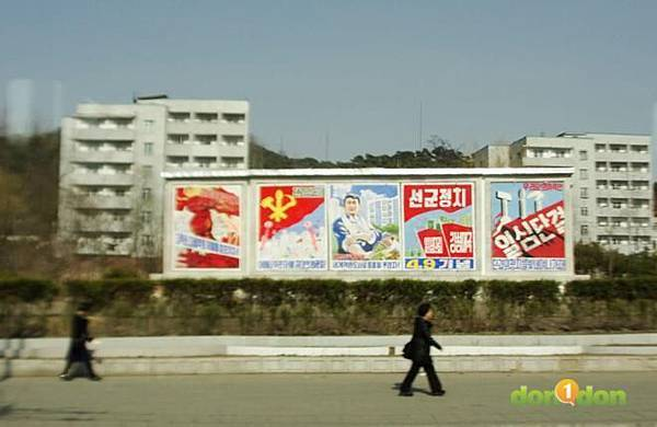【小編報馬仔】-『張嘉哲的神秘之旅,前進北韓馬拉松』 (2)