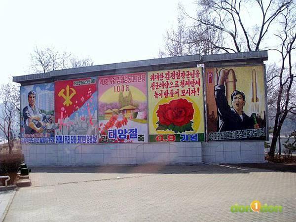 【小編報馬仔】-『張嘉哲的神秘之旅,前進北韓馬拉松』 (4)