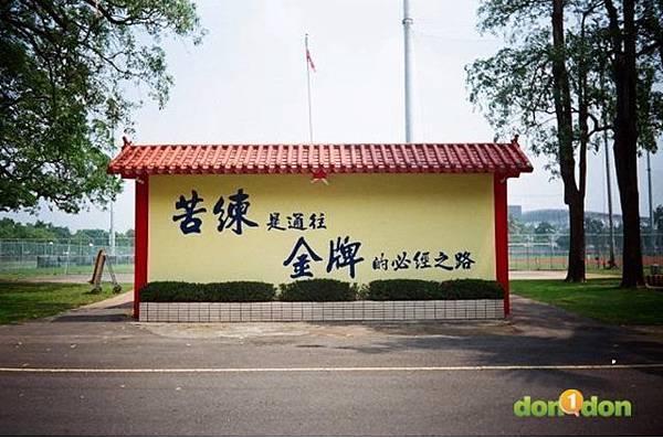 【小編報馬仔】-『張嘉哲的神秘之旅,前進北韓馬拉松』 (5)