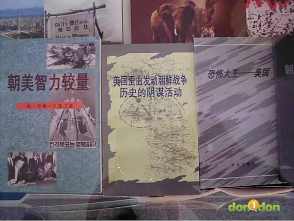 【小編報馬仔】-『張嘉哲的神秘之旅,前進北韓馬拉松』 (9)