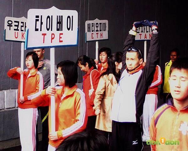 【小編報馬仔】-『張嘉哲的神秘之旅,前進北韓馬拉松』 (11)