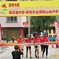 【主題賽事】-『台灣浩捍鐵人隊 - 第五屆中國百色樂業國際山地戶外運動挑戰賽 day 3』 (9)