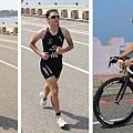 【主題賽事】-『2012台南安平國際鐵人三項錦標賽,和陽光奮力一搏』 (17)
