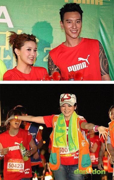 【主題賽事】-『2012PUMA螢光夜跑台北站,一場盛大的螢光party』  (7)