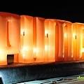 【主題賽事】-『2012PUMA螢光夜跑台北站,一場盛大的螢光party』  (27)