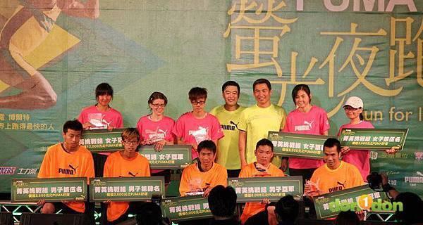 【主題賽事】-『2012PUMA螢光夜跑台北站,一場盛大的螢光party』  (24)