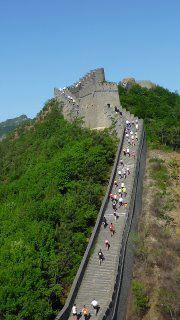 【賽場焦點】-『2012黃崖關長城馬拉松,五大冒險馬拉爽之一(上集)』 (2)