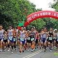 【昇諺大哥的鐵人生活】-『2012石門水庫國際鐵人兩項錦標賽』0606 (4)