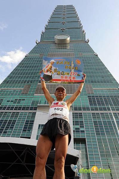 【主題賽事】-『2012渣打‧台北101登高賽,不怕2046階的考驗,直衝上雲霄吧!』 (2)