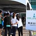【主題賽事】-『2012渣打‧台北101登高賽,不怕2046階的考驗,直衝上雲霄吧!』 (4)
