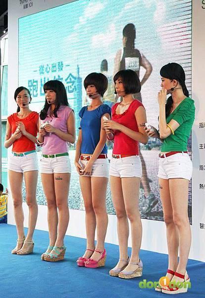 【主題賽事】-『2012渣打‧台北101登高賽,不怕2046階的考驗,直衝上雲霄吧!』 (5)