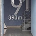 【主題賽事】-『2012渣打‧台北101登高賽,不怕2046階的考驗,直衝上雲霄吧!』 (7)
