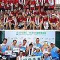 【主題賽事】-『2012渣打‧台北101登高賽,不怕2046階的考驗,直衝上雲霄吧!』 (35)