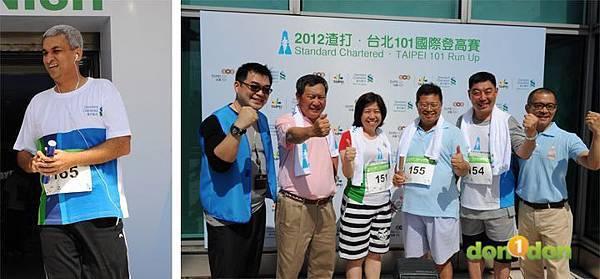 【主題賽事】-『2012渣打‧台北101登高賽,不怕2046階的考驗,直衝上雲霄吧!』 (36)