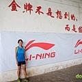 【人物專訪】-『最親切的馬拉松新生代一姊 ─ 陳淑華』 (13)